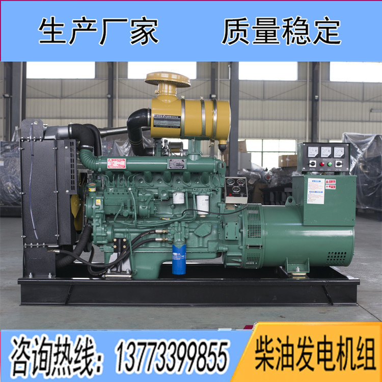 裕兴150KW柴油发电机组R6108IZLD