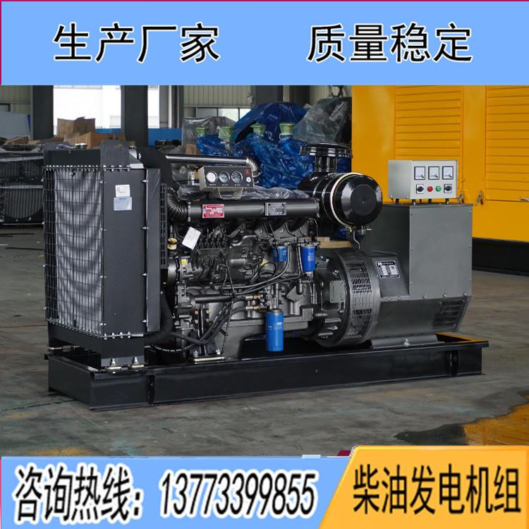 潍柴裕兴200KW柴油广东11选5中奖查询YX9768D