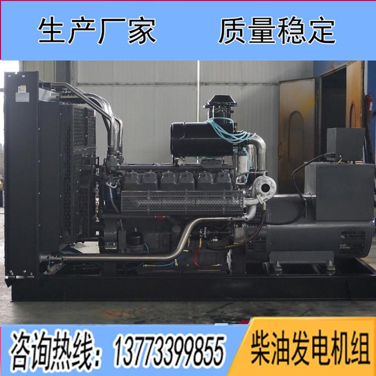 无锡万迪动力400KW柴油发电机组WD269TAD38