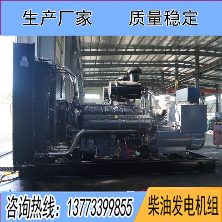 无锡万迪动力500KW柴油发电机组WD269TAD45