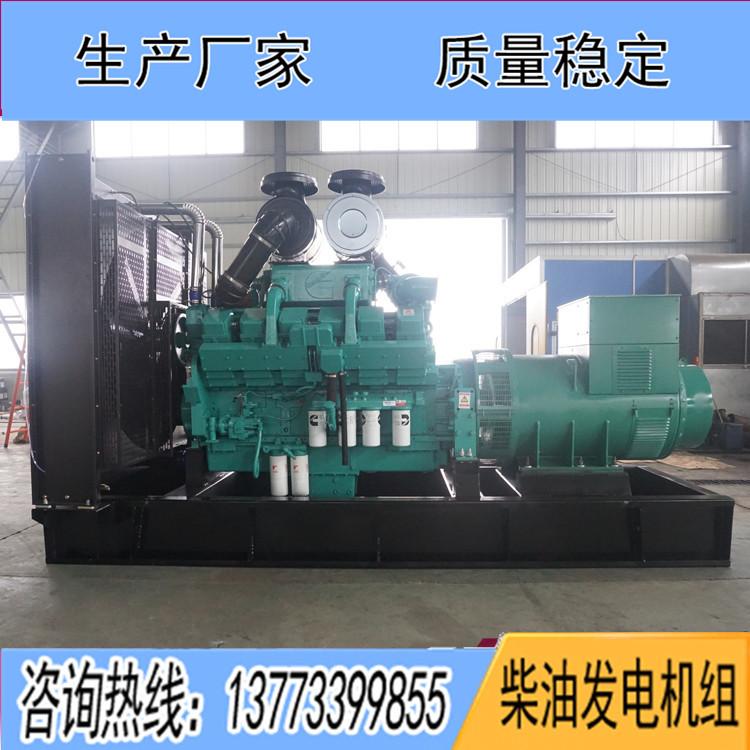 重庆康明斯800千瓦柴油发电机组KTA38-G2A