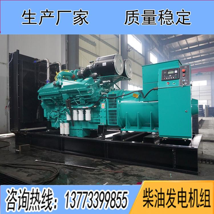 重庆康明斯900kw柴油发电机组KTA38-G5