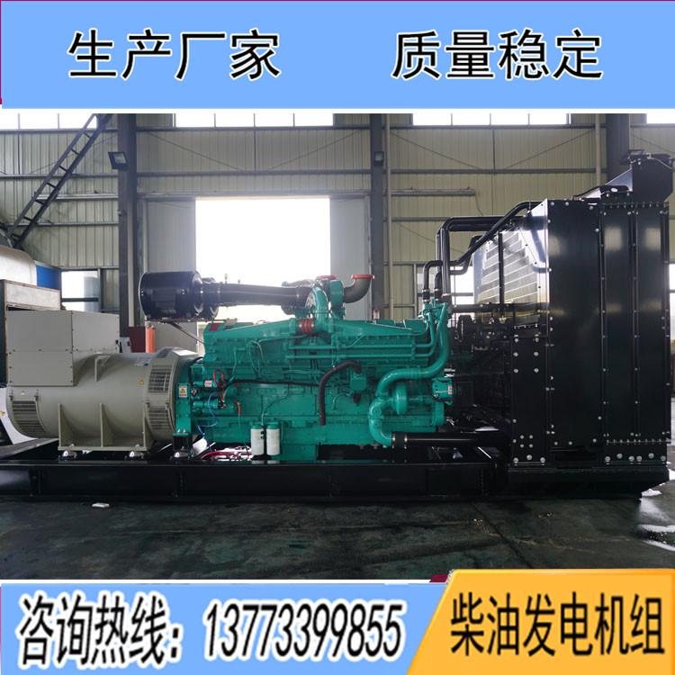 重庆康明斯1200千瓦柴油广东11选5中奖查询KTA50-GS8
