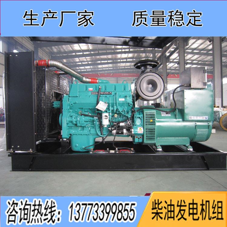 重庆康明斯300千瓦柴油发电机组MTAA11-G3