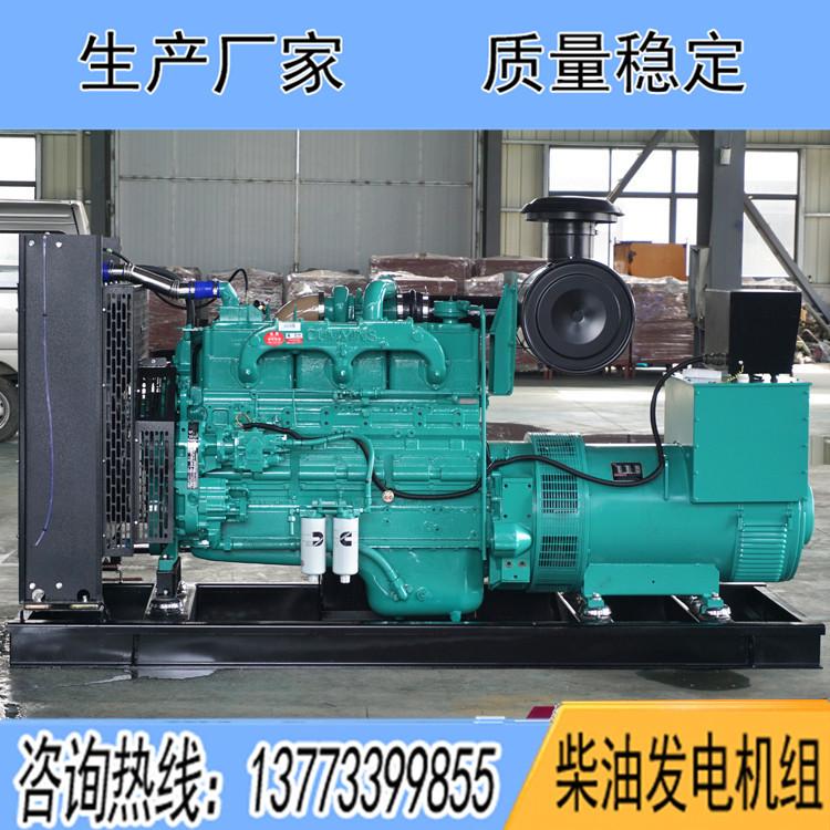 重庆康明斯200kw柴油广东11选5中奖查询NT855-GA
