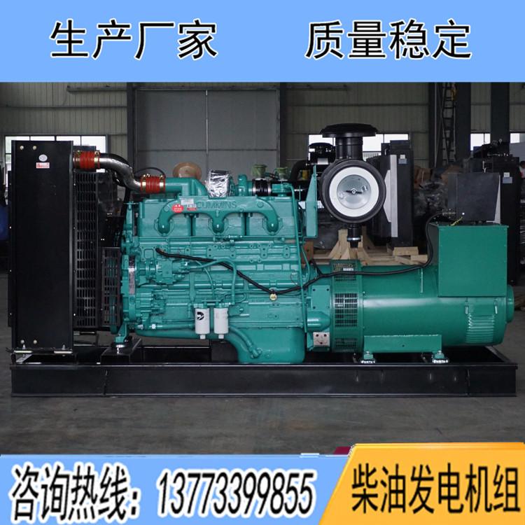 重庆康明斯350千瓦柴油广东11选5中奖查询NTAA855-G7