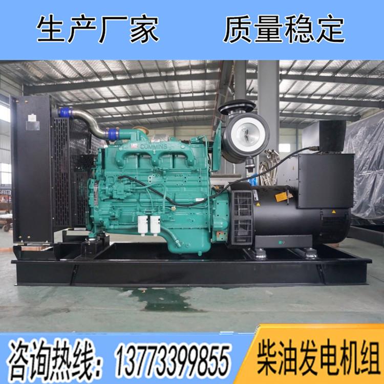 重庆康明斯400千瓦柴油广东11选5中奖查询NTAA855-G7A