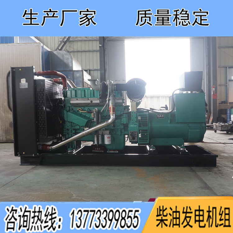 广西玉柴200KW柴油广东11选5中奖查询YC6MK350L-D20