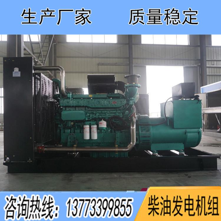 广西玉柴500KW柴油发电机组YC6TD780L-D20