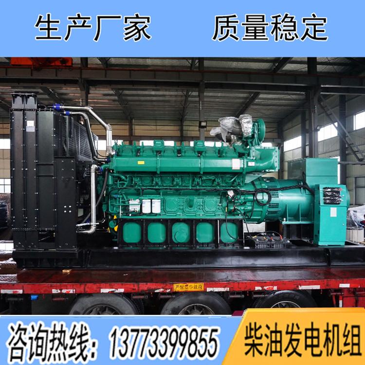 玉柴1200KW柴油广东11选5中奖查询YC12VC1680-D31