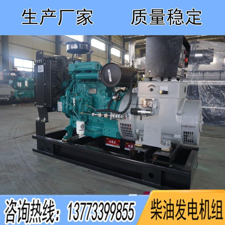 潍柴道依茨40KW柴油广东11选5中奖查询TD226B-3D