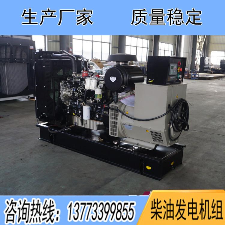 珀金斯150KW柴油广东11选5中奖查询1106A-70TAG3