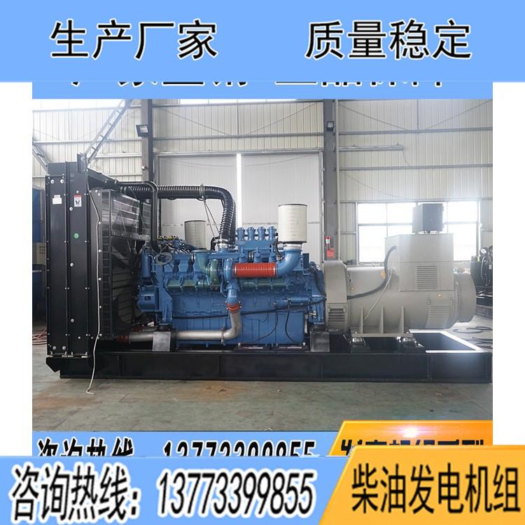 奔驰900KW柴油广东11选5中奖查询18V2000G65