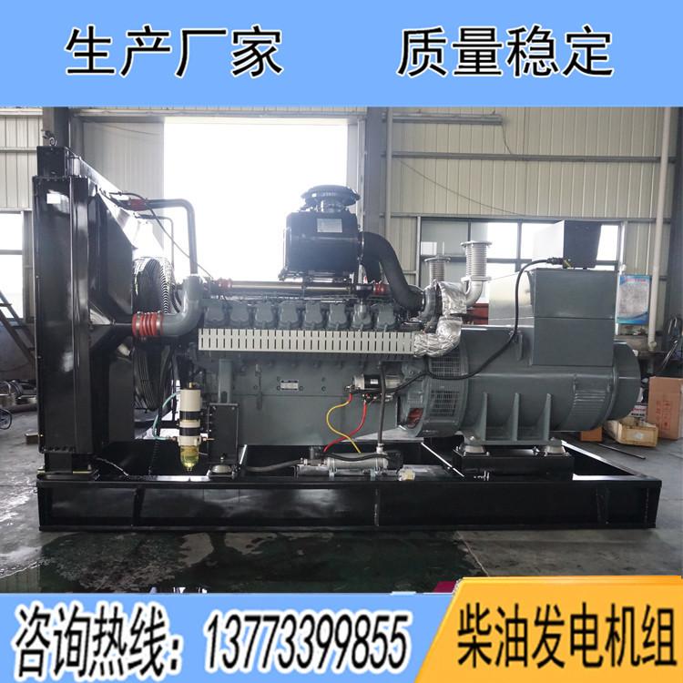 威曼700千瓦柴油发电机组D30A3
