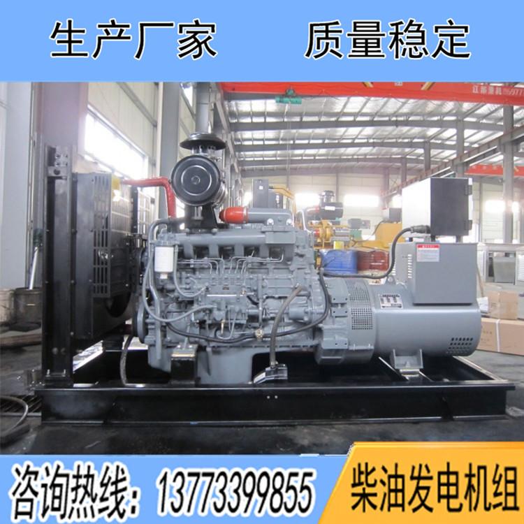威曼75千瓦柴油广东11选5中奖查询J07