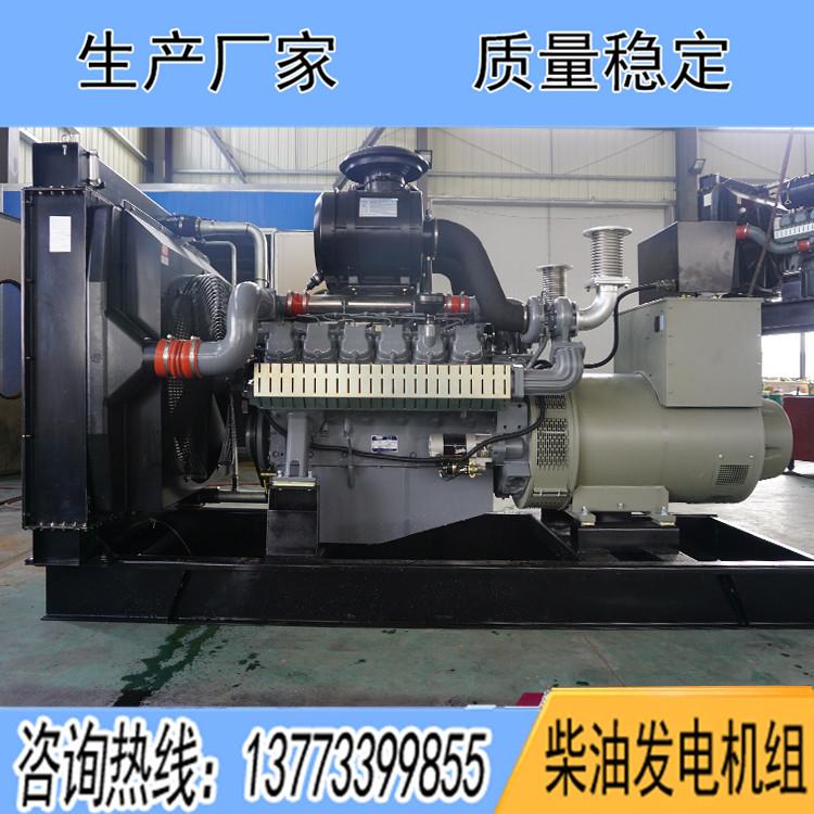 威曼700KW柴油发电机组D22