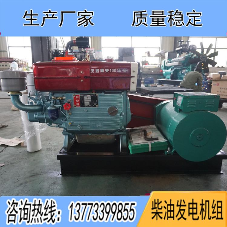 常柴12千瓦柴油发电机组ZS1105