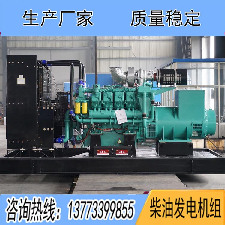 中美合资重庆科克1000KW柴油发电机组QTA2160G5