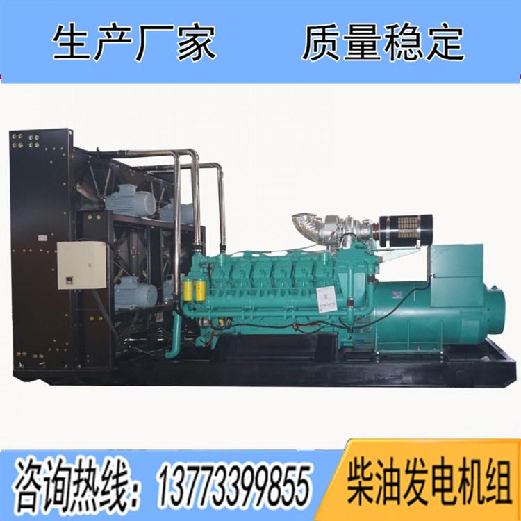 中美合资重庆科克1500KW柴油发电机组QTA3240G9