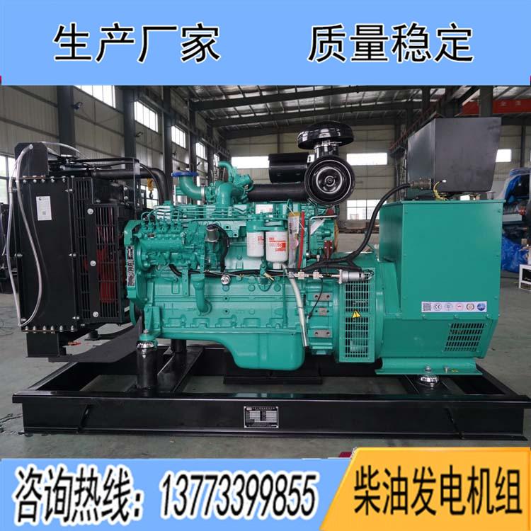 康明斯75KW柴油广东11选5中奖查询6BT5.9-G1