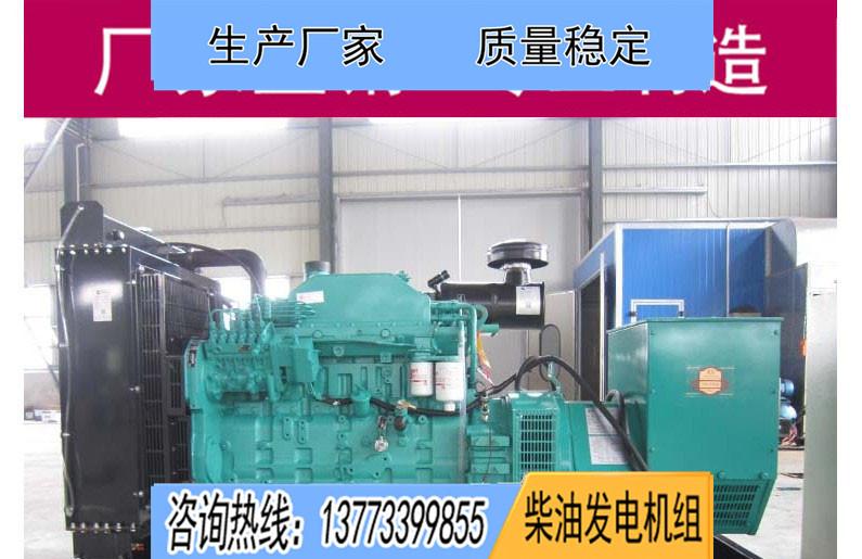 东风康明斯150KW柴油发电机组6CTA8.3-G2
