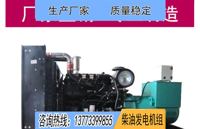 东风康明斯350KW柴油发电机组QSZ13-G2