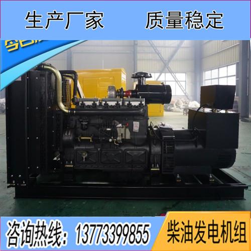 上柴正新300KW柴油广东11选5中奖查询