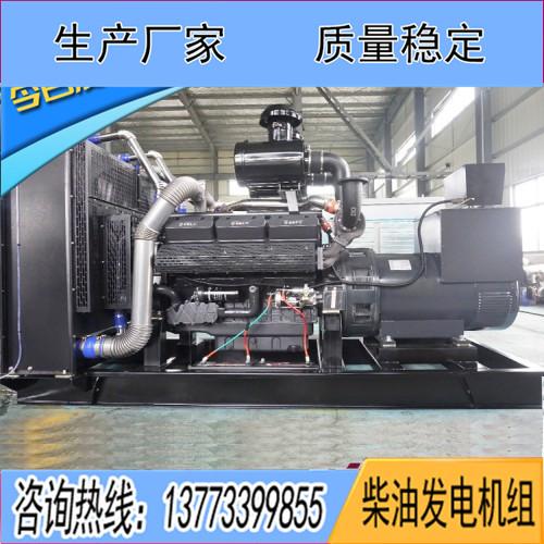 上柴正新SC系列600KW柴油广东11选5中奖查询