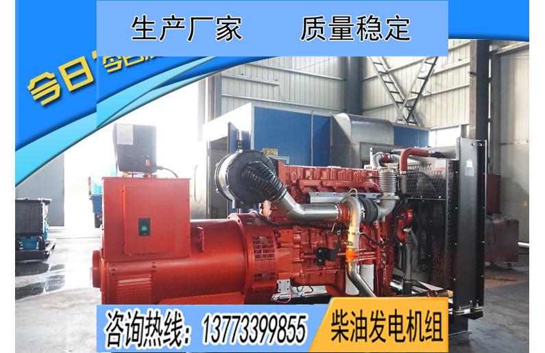 广西玉柴400KW柴油发电机组发往周口
