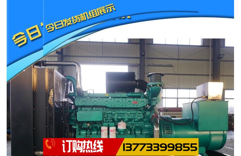 玉柴600KW柴油发电机组调试合格顺利发货