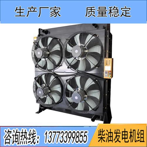 柴油发电机散热水箱