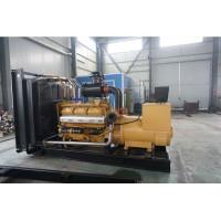 600KW上柴柴油发电机组KD26H610