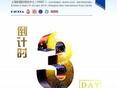 上海动力展