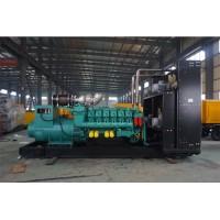 科克1200KW柴油发电机组国三