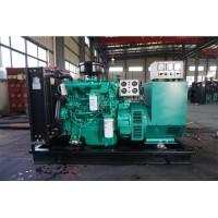 玉柴40KW柴油发电机组