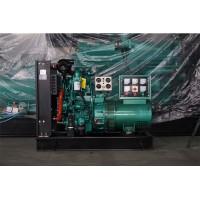 玉柴19.8KW柴油发电机组