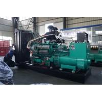 乾能500KW柴油发电机组