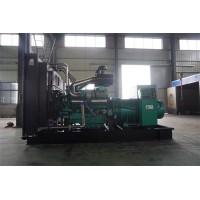凯普300KW柴油发电机组