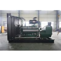 凯普500千瓦柴油发电机组