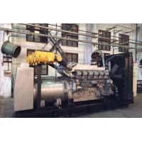 菱重550KW柴油发电机组
