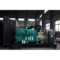 进口康明斯800KW柴油发电机组