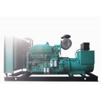 369KW重庆康明斯柴油发电机组