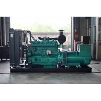 250KW乾能柴油发电机组