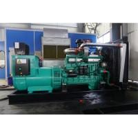 450千瓦乾能柴油发电机组