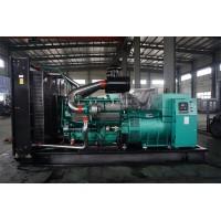 660KW乾能柴油发电机组