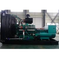 600千瓦凯普柴油发电机组