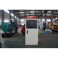 柴油发电机组全自动控制柜