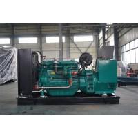 120KW潍柴动力柴油发电机组价格