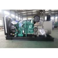 沃尔沃400KW柴油发电机组