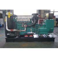 沃尔沃200KW柴油发电机组国三